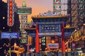 china tonw